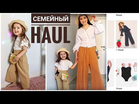 ОЖИДАНИЕ VS РЕАЛЬНОСТЬ одежда с китайских сайтов SHEIN HAUL
