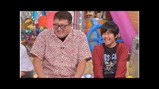 鈴木福「最近ずっと眠たい」撮影中の寝落ちを福田雄一監督が暴露  News ...