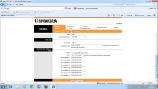 Налаштування модему Промзв'язок ZTE M W300 (провайдер ByFly Білорусь)
