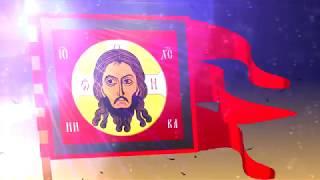 ДО МУРАШЕК! Новый гимн славян. О Коловрате Евпатии - истинном русском герое.  Группа Ярилин зной.
