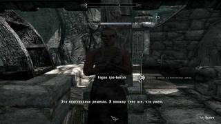 TES 5: Skyrim - прокачка перков кузнеца за пару минут )