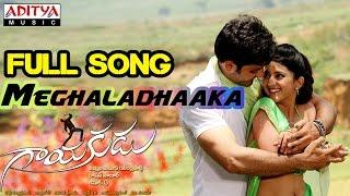 Gayakudu Telugu Movie Meghaladhaaka Full Song    Ali Raza, Shreya Sharma