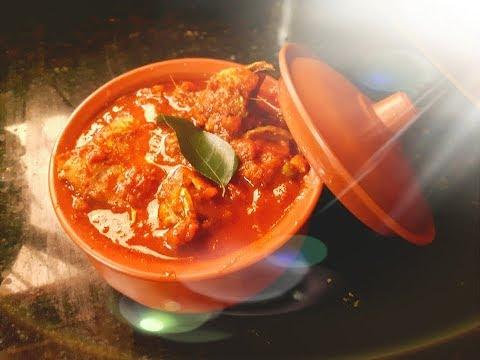Fish Pulimunchi|Mangalore Style|Fish Recipes|How To Prepare Fish Pulimunchi|My Recipe Book