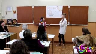 Анастасия Барбэ и Глеб поздравления учителей с МАСЛЕНИЦЕЙ