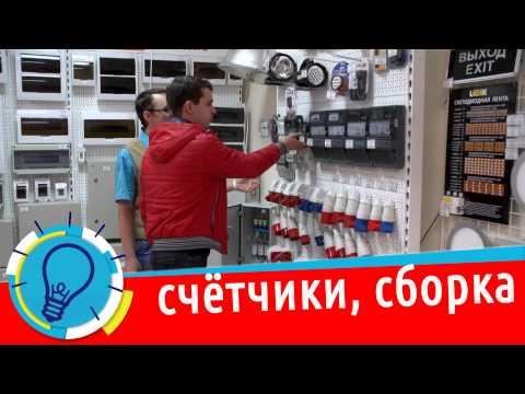 "Магазин ""ЭЛЕКТРОТОВАРЫ"" (ООО ""Дон Электро Сервис"")"