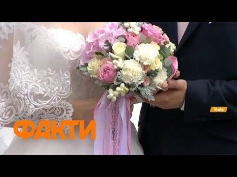 Брак под знаком бесконечности. В ЗАГСе Киева пары регистрируют каждые 10 минут