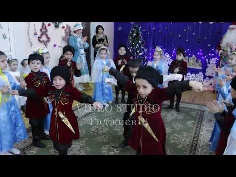 "Танец Лезгинка ""Детский сад Аленушка"""