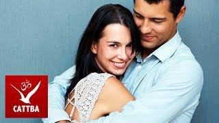 Отношения между мужчиной и женщиной - как добиться гармонии?(Отношения между мужчиной и женщиной: http://cattba.com Отношения между мужчиной и женщиной - как добиться гармонии?..., 2013-03-08T22:40:35.000Z)