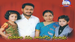 Video Aradhanaku Yogyudu ALBUM download MP3, 3GP, MP4, WEBM, AVI, FLV Maret 2018