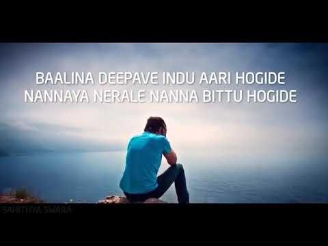 Balina Deepave