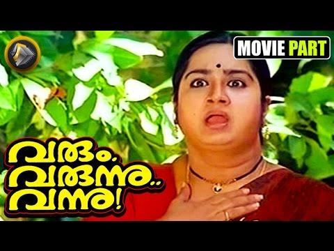 Malayalam Movie Varum Varunnu Vannu Part  Paid Praising