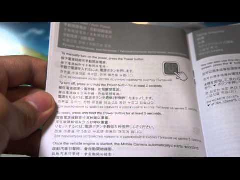 HP F210 Car recorder manual M4H06103