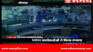 MIM workers attacked Aziz Plaza hotel in Solapur