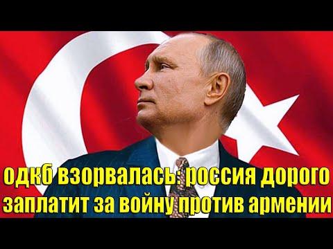 """Путин Армянам: вы """"кнут"""", никакого геноцида не было"""