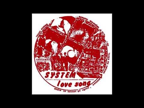 SYSTEM — Love Song (Japan, 1981) Vanity Records, Experimental / DIY Rock
