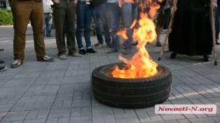 Видео Новости-N: Активисты поджигают шины под ОГА(, 2016-05-24T16:12:44.000Z)