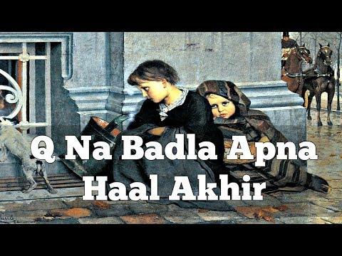 Kyun Na Badla Apna Haal Akhir | best sad poetry with lyrics