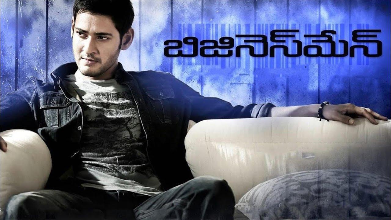 Download Businessman-బిజినెస్ మేన్ Telugu Full Movie | Mahesh Babu | Kajal Aggarwal | Prakash Raj | TVNXT