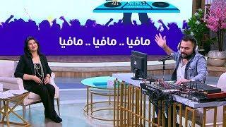 رقصة مافيا ولامبورجيني عمرو دياب .. خالد عليش والتريندات في راديو معكم منى الشاذلي