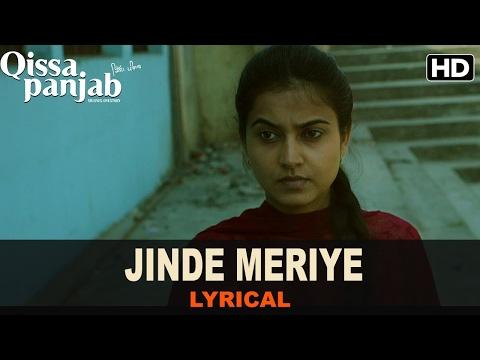 Jinde Meriye   Full Song with Lyrics   Qissa Panjab