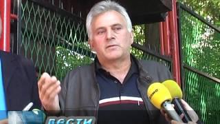 "GENERALEN STRAJK PRED UPRAVNATA ZGRADA NA RUDNIKOT ""ZLETOVO"" SOPSTVENOST NA ""INDO MINERALI I METALI"""