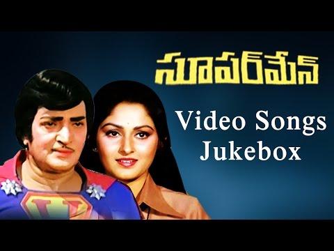 Superman  Movie Video Songs Jukebox || NTR, Jayapradha & Jayamalini