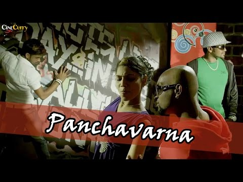 Panchavarna Video Song   10.30 Local Call   Nishan, Shritha Sivadas