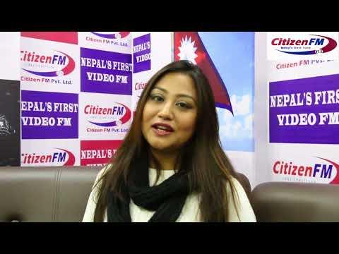 Ahishma Nakarmi's Bio By Citizen FM | Video FM || Nepal's Frist Video FM
