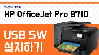 HP OfficeJet Pro 8710(8720) US…