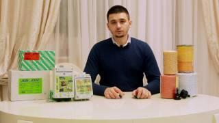 видео Где купить изолятор опорный