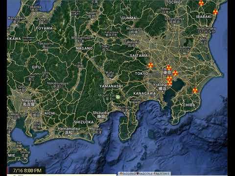 #Kawasaki City Kanagawa, Japan #Toshiba Nuclear Pollutions:#NotOnlyFukushima