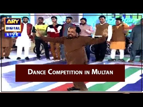 Dance Competition in Multan - Jeeto Pakistan