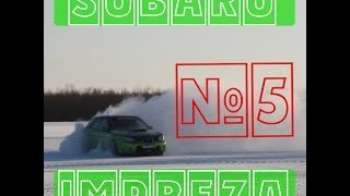 SUBARU WINTER DRIFT
