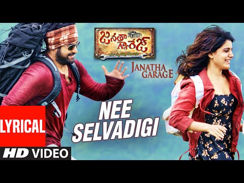 "Nee Selvadigi Lyrical Video Song | ""Janatha Garage"" | NTR Jr, Samantha, Mohanlal | Telugu Songs 2016"