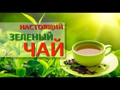 Купить китайский чай в Москве - Чайная Философия