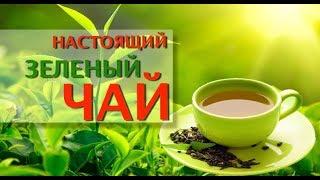 видео Чай элитный зеленый Лунцзин (Колодец Дракона) купить недорого