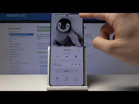 Смена мелодии звонка на Samsung Galaxy S20+ — Как поменять рингтон?