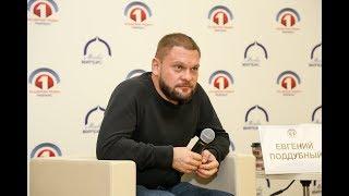 Евгений Поддубный в Первой Академии Медиа / О профессии военного журналиста
