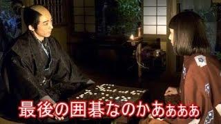 高橋一生 政次 いよいよその日が近づいてきた!NHK大河ドラマ「おん...