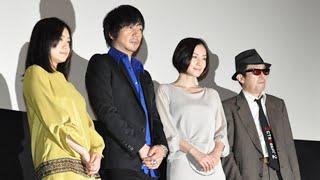 江國香織の小説を映画化した『スイートリトルライズ』の初日舞台挨拶が3...