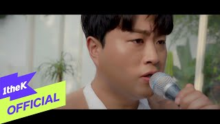 Download [MV] Kim Hojoong(김호중) _ In full bloom(만개)(Prod. Shin Ji Hoo(신지후))