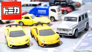 トミカ 2月の新商品 ランボルギーニ ウラカン ペルフォルマンテ メルセデスベンツ Gクラス トミカをいっぱい並べよう!ひろ〜い駐車場のショッピングモールを開封紹介⭐️