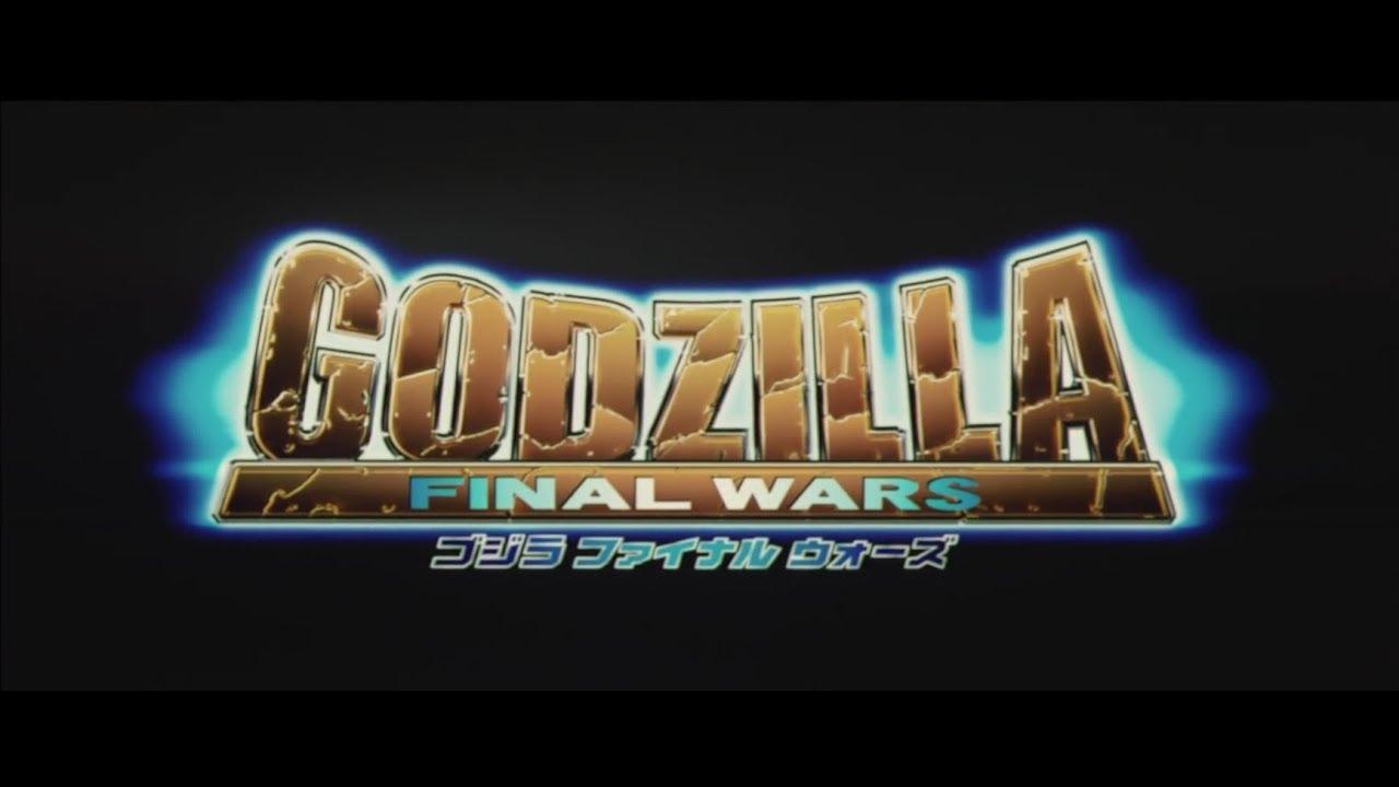 公式】「ゴジラ FINAL WARS」予...