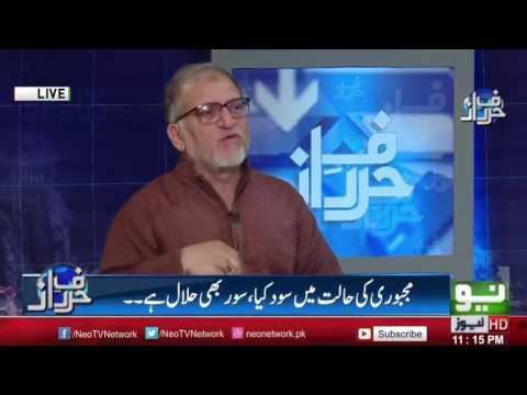 Harf E Raaz 14 June 2017 | Orya Maqbool | Neo TV