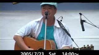 KITA-Q MUSIC 2005 - 松下信行