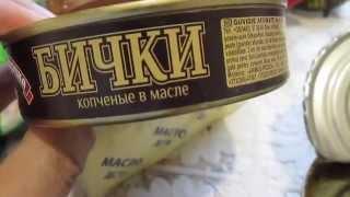 Бычки копчёные в масле - Одесские шпроты