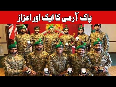 Pak Army Takes Gold In UK's Exercise Cambrian Patrol - 20th October 2017