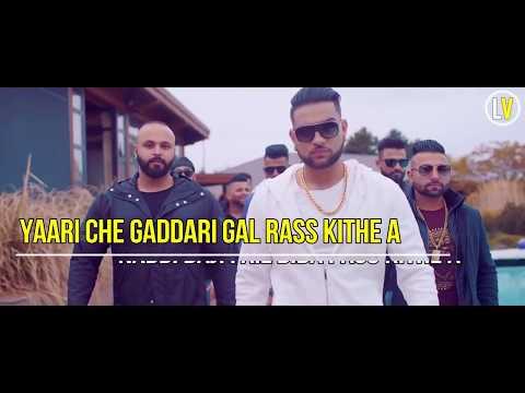 Yaariyan Ch Medal Lyrics Video Karan Aujla  Deep Jandu  Latest Punjabi Song 2018