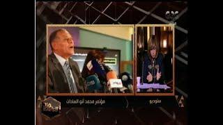 هنا العاصمة | شاهد…رد فعل لميس الحديدي بعد انسحاب محمد أنور السادات من الترشح للانتخابات الرئاسية