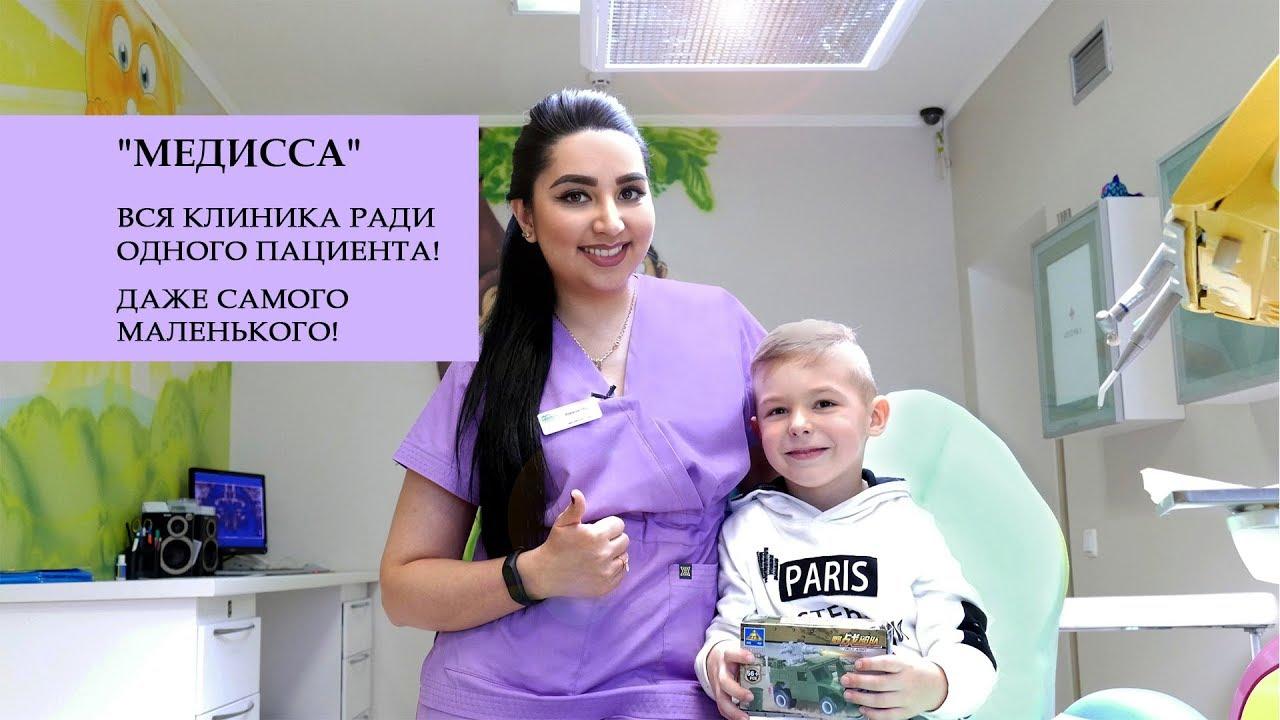 Как выбрать детскую клинику